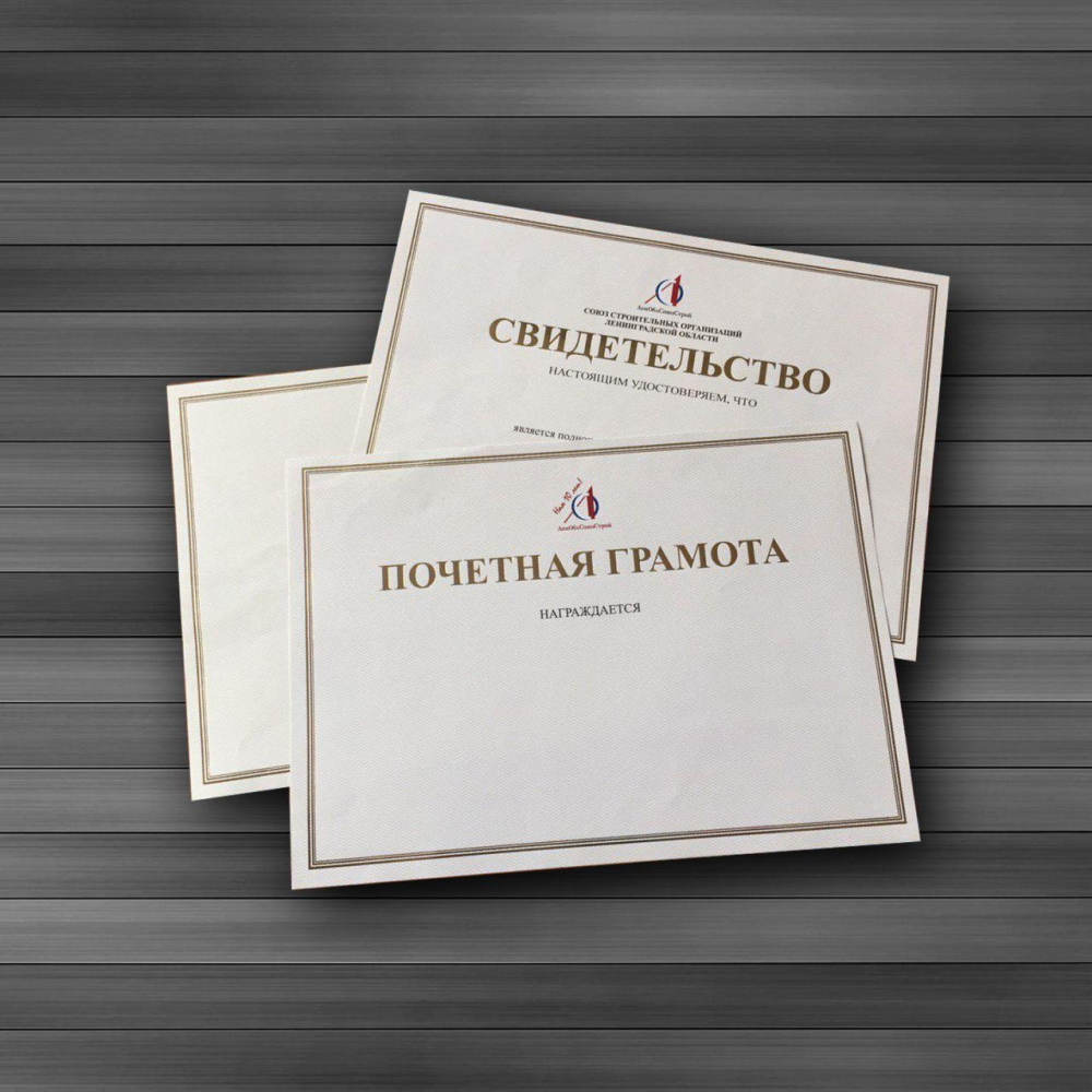 Дипломы сертификаты картинки